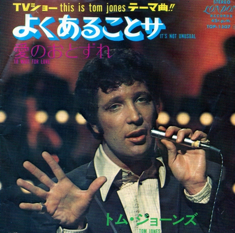 Tom Jones-It's Not Unusual01.jpg